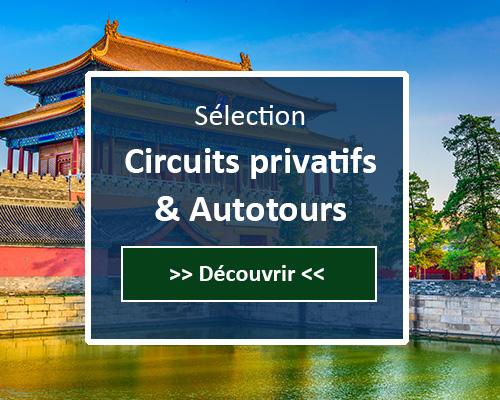 Vignette offre sélection - circuits privatifs